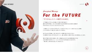RoboRoid ブランドサイト